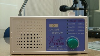 radio_s