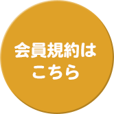 20151019_835_02