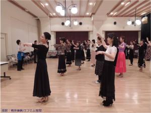 2015.3.13『レビュー・ステイション』舞踏会ダンスレッスン1