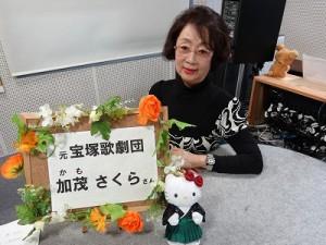 『レビュー・ステイション』2013.4.26加茂さくらさん