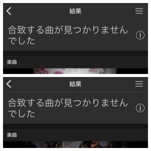 鼻歌20151113
