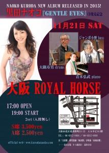 web-royalhorse-self