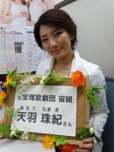 2015.7.17『レビュー・ステイション』天羽珠紀さん
