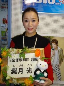 『レビュー・ステイション』2-16.1.29元宝塚歌劇団 月組 紫月光さん1