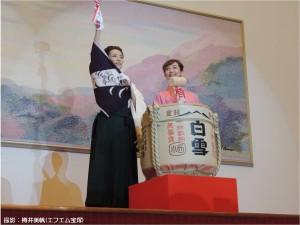 『レビュー・ステイション』2016年新春鏡開き12