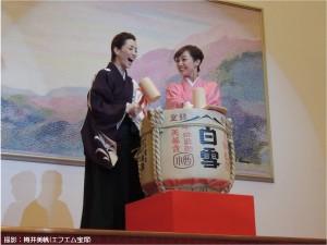 『レビュー・ステイション』2016年新春鏡開き15