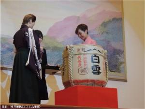『レビュー・ステイション』2016年新春鏡開き10