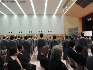 『レビュー・ステイション』2016.4.16宝塚音楽学校第104期生入学式18