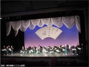 2016.2.12『レビュー・ステイション』宝塚音楽学校第102期生文化祭4