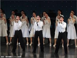 2016.2.12『レビュー・ステイション』宝塚音楽学校第102期生文化祭8