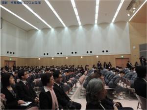 『レビュー・ステイション』2016.4.16宝塚音楽学校第104期生入学式7
