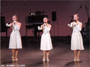 2016.2.12『レビュー・ステイション』宝塚音楽学校第102期生文化祭11