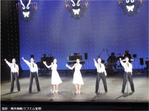 2016.2.12『レビュー・ステイション』宝塚音楽学校第102期生文化祭17