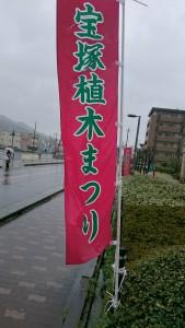 DSC_0091