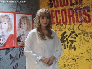 『レビュー・ステイション』涼風真世『Fairy』リリース記念イベント4