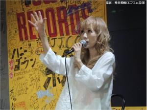 『レビュー・ステイション』涼風真世『Fairy』リリース記念イベント8
