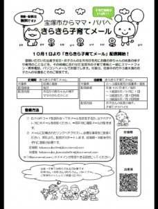 IMG_20161012_2820
