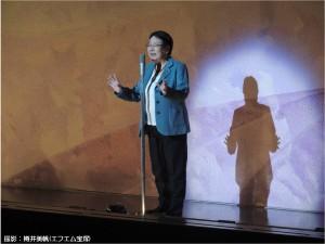 『レビュー・ステイション』2016.11.20市民貸切公演3