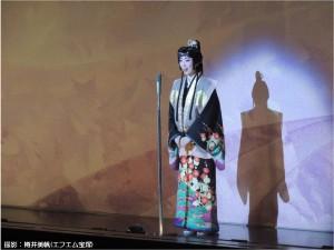 『レビュー・ステイション』2016.11.20市民貸切公演4