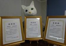 コミュニティ放送賞&よしこ