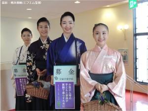 『レビュー・ステイション』2017.5.21すみれ募金(104・105)14