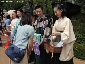 『レビュー・ステイション』2017.5.21すみれ募金(104・105)5