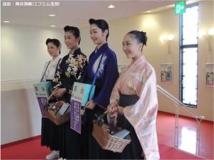 『レビュー・ステイション』2017.5.21すみれ募金(104・105)13