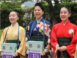 『レビュー・ステイション』2017.5.21すみれ募金(104・105)7