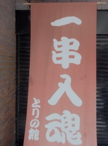 s-RIMG0957