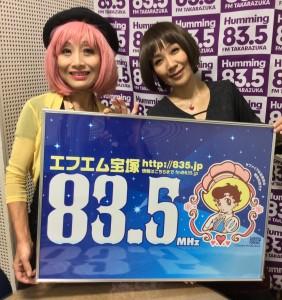 ラジオ海江田さん