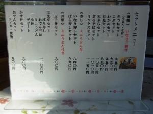 s-RIMG1424