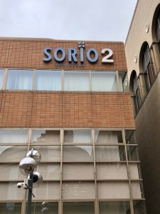 sorio2