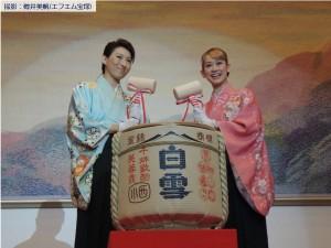 新春鏡開き(珠城・愛希)3