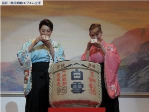 新春鏡開き(珠城・愛希)7