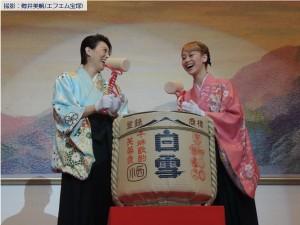 新春鏡開き(珠城・愛希)6