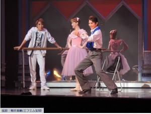 月組公演『カンパニー』2