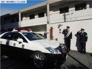 一日警察署長(瑠風輝)21