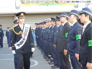 一日警察署長(瑠風輝)9