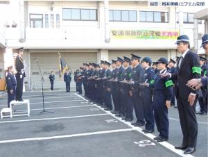 一日警察署長(瑠風輝)10