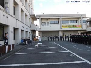 一日警察署長(瑠風輝)4