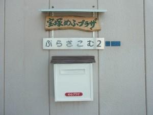 s-RIMG1888