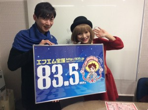 s-2018.3.17合田礼さんラジオ
