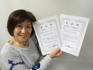 コミュニティ放送賞3