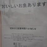 s-DSC_0876
