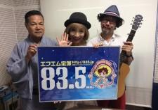 s-ラジオ2018.7.25河野&清水