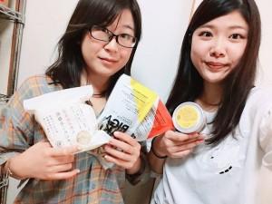 s-BeautyPlus_20180906105716243_save