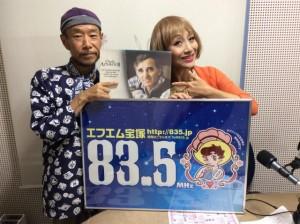 s-2018.10.10吉田さんラジオ