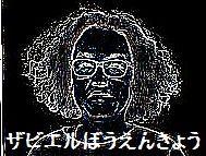 s-1531196320115b - コピー