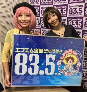 s-ラジオ海江田さん