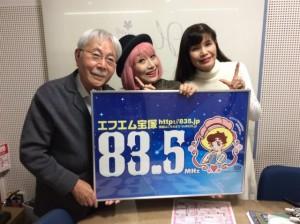 s-2018.11.14ラジオ川島さん&梨里香さん